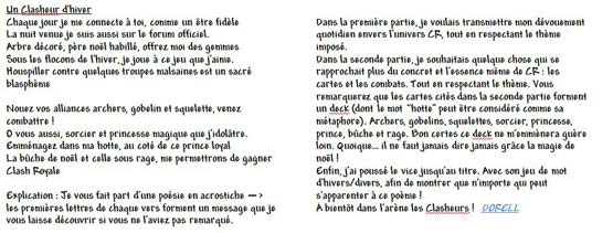 poeme.dorellweb.jpg
